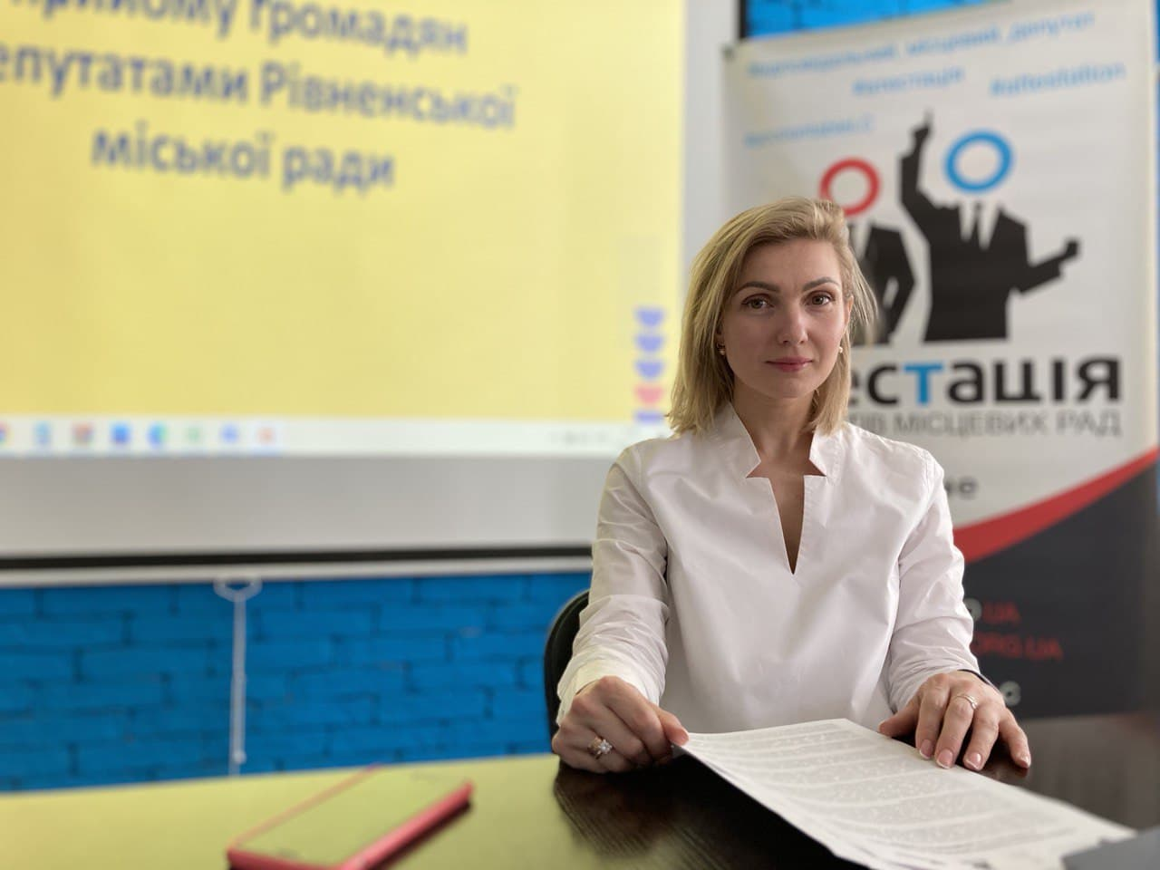 Прийом виборців депутатами Рівнеради: як інформують, де проводять і чи дотримуються графіку , фото-1